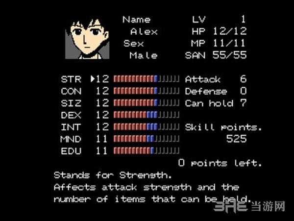 克苏鲁神话RPG截图0