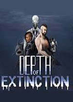 深度灭绝(Depth of Extinction)PC硬盘版