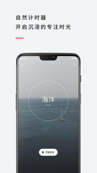 潮汐app截图2