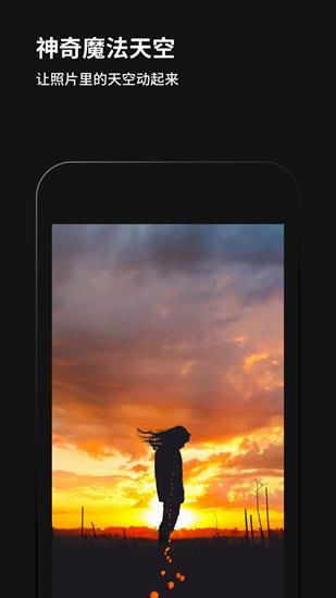 黑咔相机app截图0