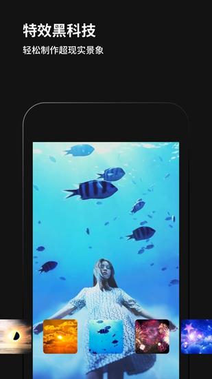 黑咔相机app截图1