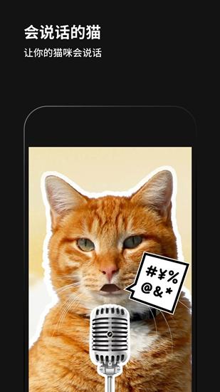 黑咔相机app截图3