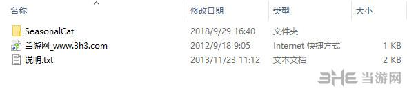 星露谷物语随季节变化的小猫MOD截图1