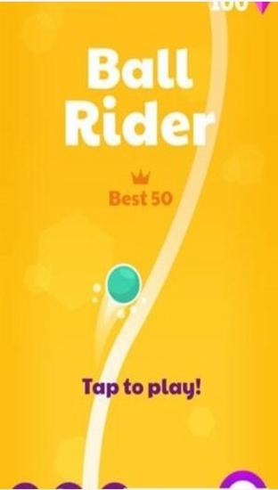 小球骑士截图2