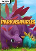 恐龙公园(Parkasaurus)PC中文版