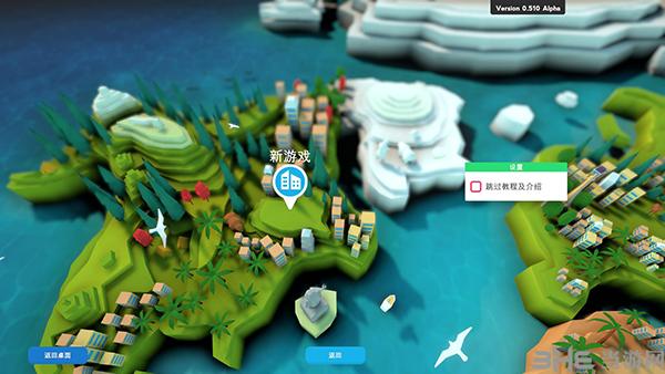 恐龙公园截图1