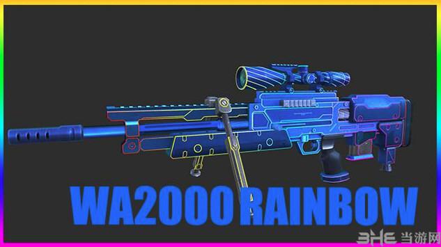 求生之路2使命召唤OL瓦尔特2000霓虹狙击枪MOD截图0