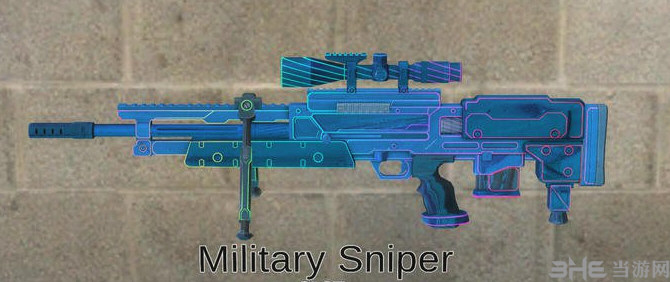 求生之路2使命召唤OL瓦尔特2000霓虹狙击枪MOD截图1