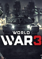 第三次世界大战(World War 3)PC硬盘版