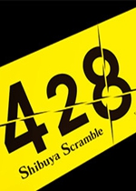 428?#29615;?#38145;的涩谷(428: Shibuya Scramble)PC中文版
