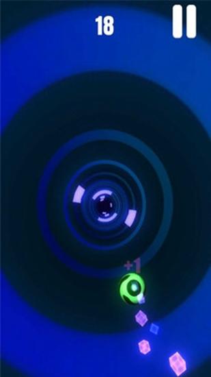 光环卷截图1