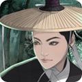 古今江湖安卓版V1.10.1