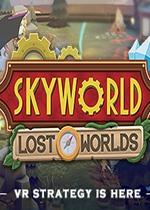 天境(Skyworld)PC硬盘版