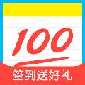 作业帮学生版安卓版V10.12.6