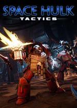 太空战舰:战术行动(Space Hulk: Tactics)中文版