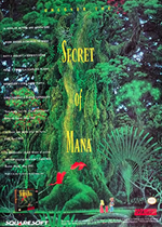 圣剑传说2(Secret of Mana)PC重制中文版