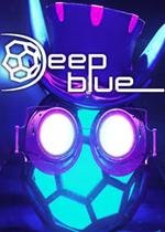 深蓝色3D迷宫(Deep Blue 3D Maze)硬盘版