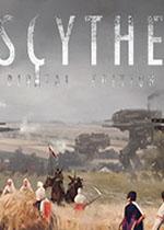 镰刀战争(Scythe Digital Edition)集成DLC中文硬盘版v1.7.06