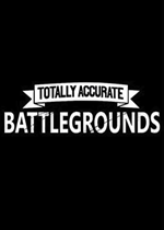 全面吃鸡模拟器(Totally Accurate Battlegrounds)PC硬盘版