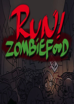 跑!僵尸的食物��(Run!ZombieFood!)PC破解版