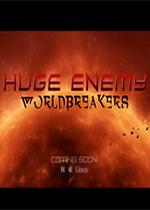 劲敌:世界破坏者