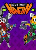 忍者:胡萝卜冲突(Ninjin Clash of Carrots)PC硬盘版