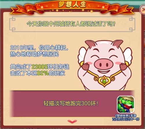 彩天下平台网址 3