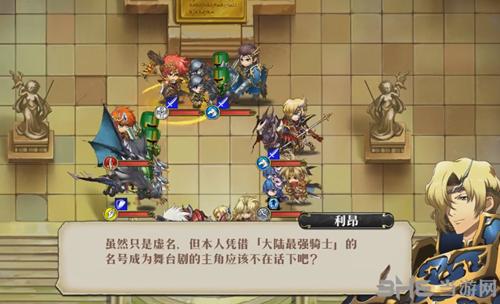 梦幻模拟战学园祭话剧图片