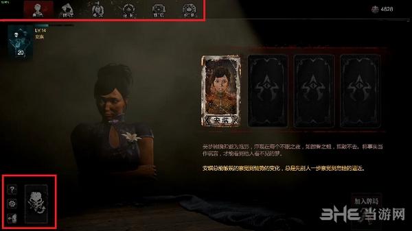 灵魂筹码游戏截图3