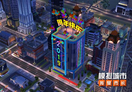 澳门皇家赌场91资源站 3