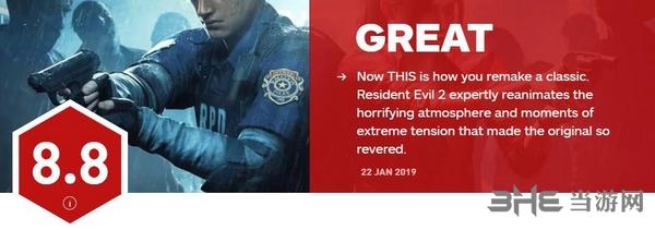 生化危机2重制版IGN图片