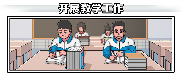高考工厂模拟宣传图2