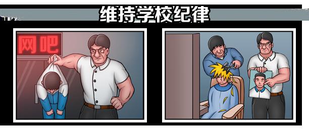 高考工厂模拟宣传图3