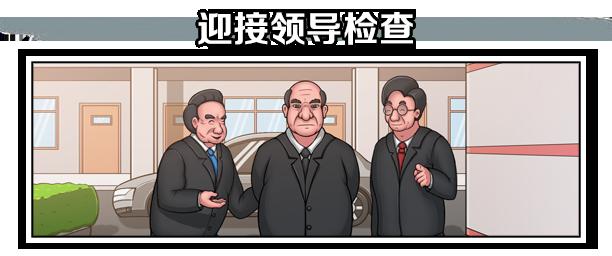 高考工厂模拟宣传图5