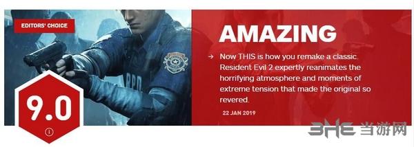 生化危机2重制版IGN评分图片