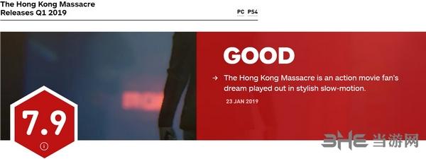 香港残杀IGN评分截图