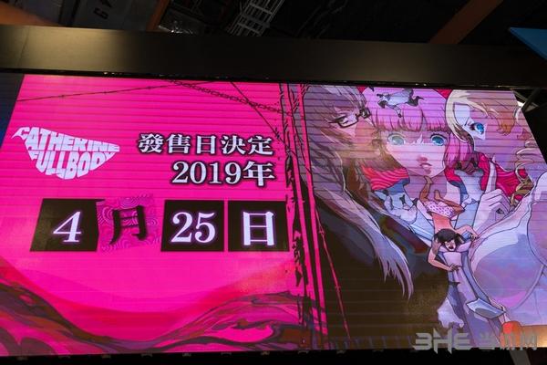 台北电玩展2019现场图3