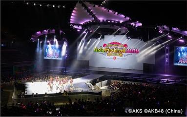 AKB48樱桃湾之夏截图