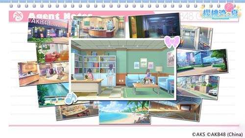 AKB48樱桃湾之夏截图9