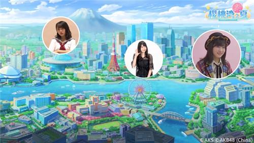 AKB48樱桃湾之夏截图10