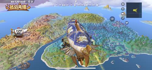 孤岛先锋2