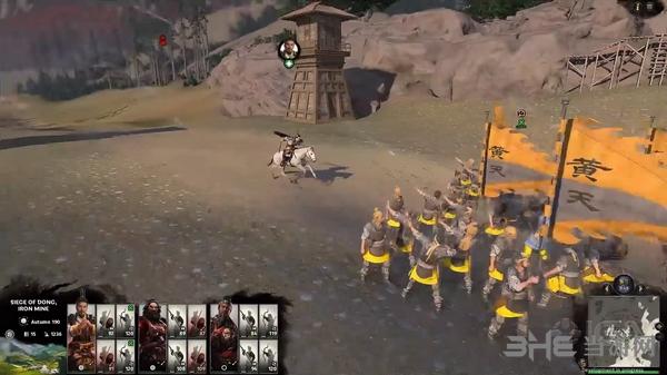 三国全面战争游戏截图2