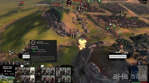 三国全面战争游戏截图6