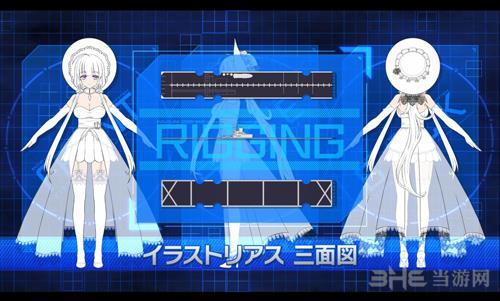 碧蓝航线Crosswave光辉三视图2