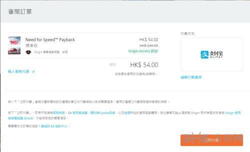 EA Origin商城开启了中国农历新年特卖活动截图2