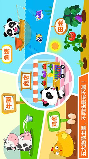 宝宝学数字app截图4