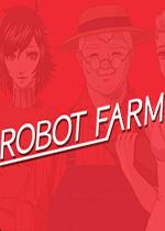 机器人农场