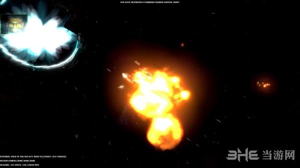 宇宙战斗截图3