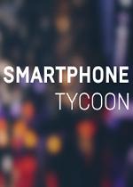 智能手�C大亨(Smartphone Tycoon)PC中文版