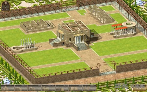 罗马帝国2截图5